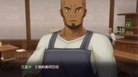 刀剑神域无限瞬间第一季后半篇BOSS战