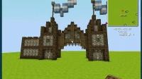 Minecraft教你做一个中世纪小村2