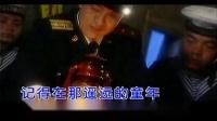 吕继宏演唱的歌曲《妈妈的歌谣》(MTV)