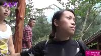 [湖南旅游](26)张家界老道湾旅游休闲度假区