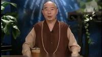 超度的理論與事實(粤语)01 凈空老法師主講 台灣緯來電視台、新加坡淨宗學會