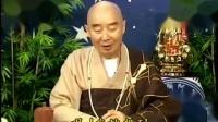 超度的理論與事實(粤语)04 凈空老法師主講 台灣緯來電視台、新加坡淨宗學會