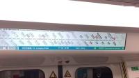 VLOG【GUKSAN菊神】EP.59全BILIBILI首录HANGZHOU MTR 5号线首通段全程 善贤至良睦路 申通杭港地铁 金蕾报站登陆杭州