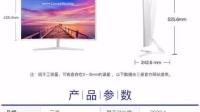 购买苏宁易购电脑显示屏-退货维权凭证
