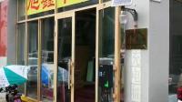 黑龙江充电桩充电站