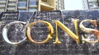 环球管家房产篇: 海外房产投资 泰国曼谷The mandarin ortental bangkok