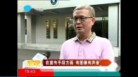 柳州本土电视禁毒栏目——《禁毒在行动》29日开播(新播报)