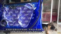 本田雅阁丹拿音响系统安装过程,湖南衡阳汽车音响改装步骤