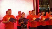 """""""我和我的祖国""""庆祝建国70周年—民建哈尔滨道外四支部文艺演出"""