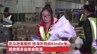 #亚马逊中国正式停止纸质书销售#自7月18日起,亚马逊中国正式停止纸质书的销售,在浏览全部商品分类时...