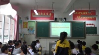北師大版數學七上-2.5《有理數的減法》課堂教學視頻實錄-周彬林