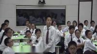 北師大版數學七上-2.5《有理數的減法》課堂教學視頻實錄-張俊杰