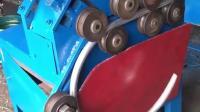 7轴弯圆机