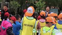 2019走进中华龙脉  探寻大秦岭前世今生冰雪夏令营