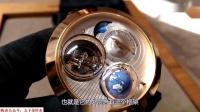 太子龙钟表:芝柏地球仪三轴陀飞轮腕表,世界上第一个融合两项复杂功能的名表