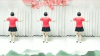 莲芳姐广场舞《火火的姑娘》原创优美舞蹈32步