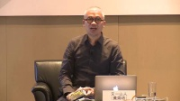 香港书展2019:《啰啰嗦嗦》──又一山人分享会