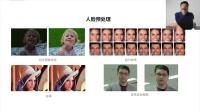 人脸识别技术的商业落地及挑战-3