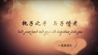 舒梦&夏小强