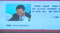 楊博士《中國傳統文化》講座之十