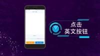 手机有语音翻译功能吗