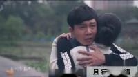 《果次得世过~续集》搞笑~吴川版