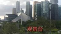杭州钱江新城