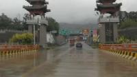风陵渡黄河太桥