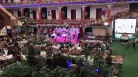 西藏盛世烤羊藏家宴