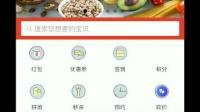 WeChat_20190719235145