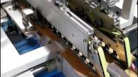 Box Sticking Procedure Machine