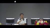 生命树家庭教育公益课湖北鄂州站