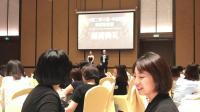 隽天保险经纪大磊·中炬团队季度晚宴暨颁奖典礼