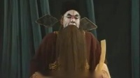 曲剧包公辞朝上 屈安军 王群 牛方彩 王红 主演 栾川县曲剧团演出_标清