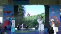 海宁市旗袍交流协会.好嗨哟文艺晚会:越剧《何文秀》