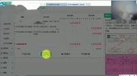 logo_软件企业-软件会计-高新技术-高新技术企业-高新技术会计2