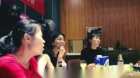 杨柳青小黑楼娃娃们20年再聚!