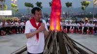 梁平中学高79级同学聚会视频(上)