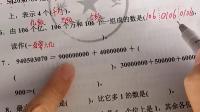 721四上数学专项第一单元(1)