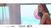 好吉祥 07.21YI&LI婚礼快剪 晟唐制片 Tang Film