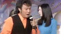 1996年龙兄虎弟音乐教室 张惠妹 王力宏  大小S 张菲 费玉清 黄嘉千_标清