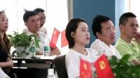 2019.7.20省省八品牌战略峰会