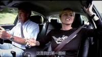 Top Gear Jeremy Clarkson 挑战纽博格林赛道