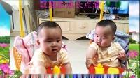 双胞胎成长点滴2019.7.21