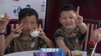 北京智新超越第十期21天好习惯播种营第十六天