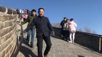 2018 -北京 长城