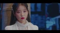 [MV] 태연金泰妍 (TAEYEON) - 그대라는 시 (Hotel Del Luna (호텔 델루나) OST Part.3)