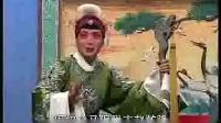 曲剧  铡西宫下 陈胜华 魏嘉秀 主演 许昌市曲剧团演出_标清
