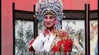 曲剧  铡西宫上 陈胜华 魏嘉秀 主演 许昌市曲剧团演出_标清