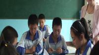 北師大版數學七上-2.9《有理數的乘方-1》課堂教學視頻實錄-康玲